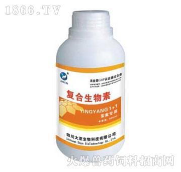 活性酶蛋白复合生物素-