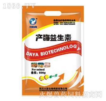 产酶益生素-大亚