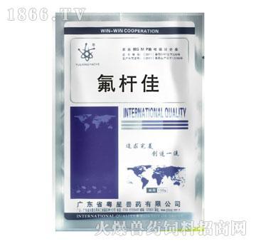 氟杆佳-粤星药业
