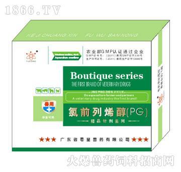 氯前列烯醇(PG)-粤