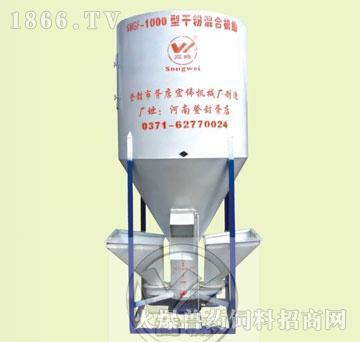 立式干粉混合机-嵩威