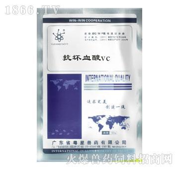 抗坏血酸vc-粤星药业
