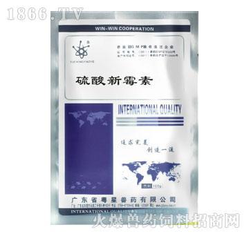 硫酸新霉素-粤星药业