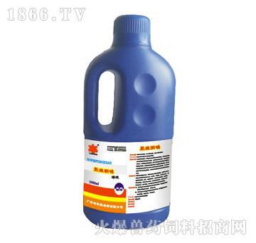 聚维酮碘消毒液-粤星药