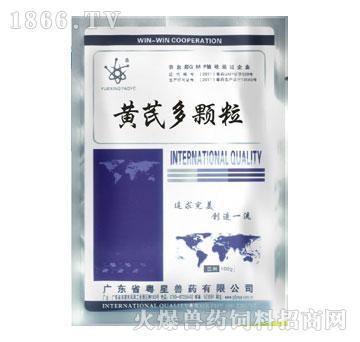 黄芪多糖颗粒-粤星药业