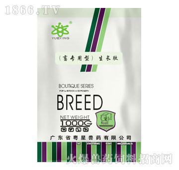 生长肽-粤星药业