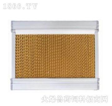 铝合金框架湿帘-华利
