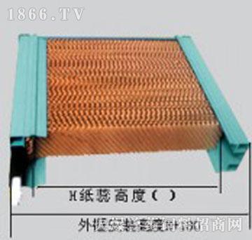 塑钢框架湿帘-华利