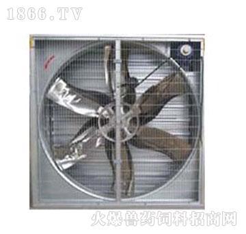 高档型重锤式风机-华利