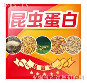 昆虫蛋白粗蛋白≥45%-法布尔