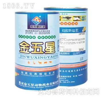 硫酸新霉素-金五星