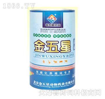 硫氰酸红霉素-金五星