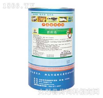 百痢绝-用于仔猪黄白痢、断奶性腹泻