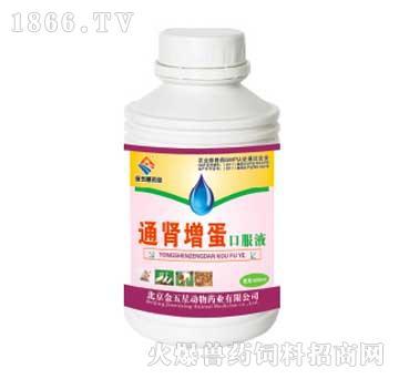 通肾增蛋口服液-提高产蛋率、延长产蛋高峰期