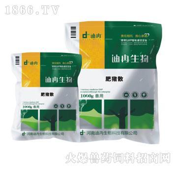 肥猪散(育肥猪生长素)-补血催肥促长、驱虫保健