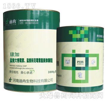 盐酸大观霉素、盐酸林可霉素可溶性粉-康加-迪冉