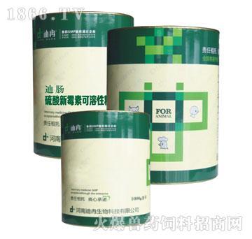 硫酸新霉素可溶性粉-迪肠-迪冉