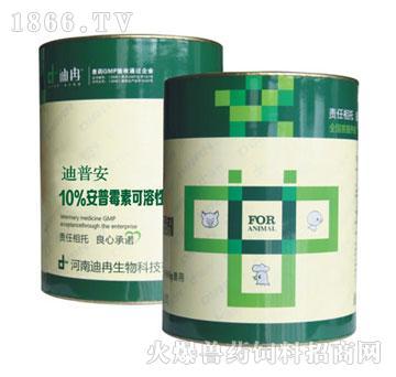 硫酸安普霉素-迪普安(猪博士)-迪冉