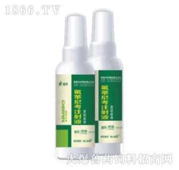 氟苯尼考注射液(易喷痢停)-主治猪黄、白、红痢、肠炎