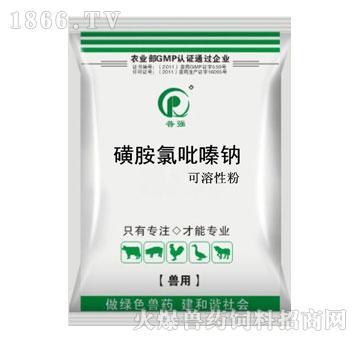 磺胺氯吡嗪钠_普强-磺胺氯吡嗪钠可溶性粉(产品图片)