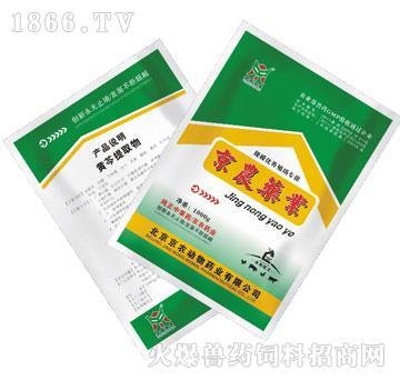黄芩提取物-用于畜禽急