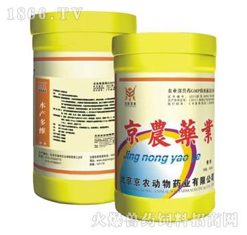 水产多维-鱼虾蟹维生素