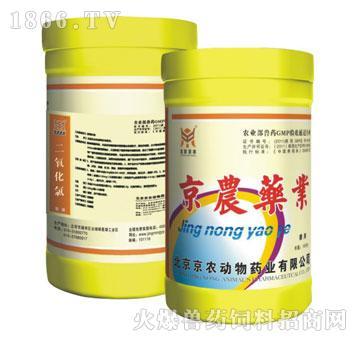 二氧化氯-除藻、除臭