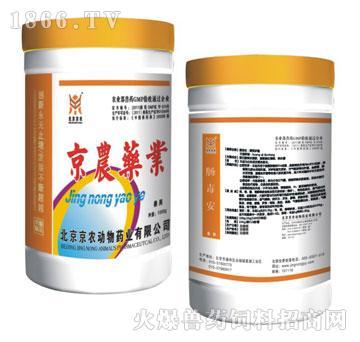 肠毒安-主治小肠球虫、