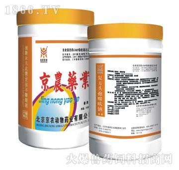 复方头孢噻呋钠-主治猪