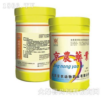 硫酸庆大霉素-用于坏死