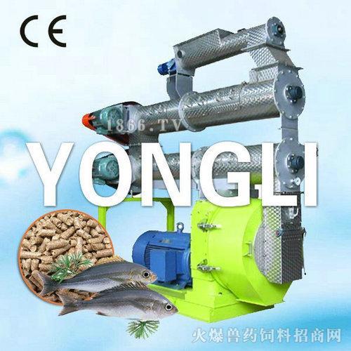 鱼饲料制粒机-永立
