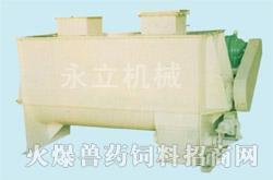 HJJ系列式混合机-永立