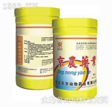 头孢噻呋钠-京农