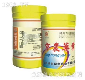 植物血凝素-主用于新城