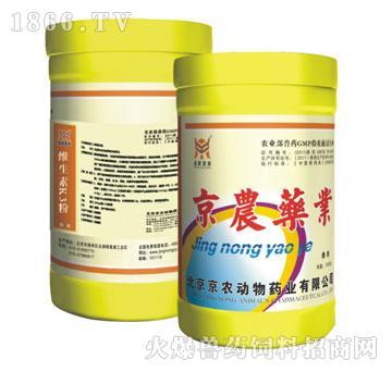 维生素K3粉-主治畜禽