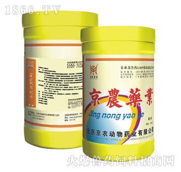 70%氟苯尼考-猪胸膜