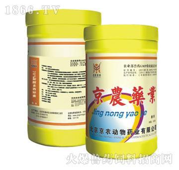 70%盐酸多西环素-治