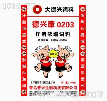 青岛普兴生物科技有限公司 > 德兴康0203-仔猪浓缩饲料-普兴(产品图片