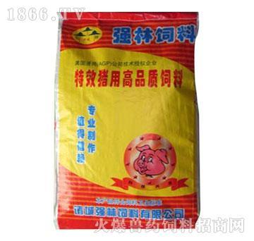 乳猪全价颗粒饲料-强林
