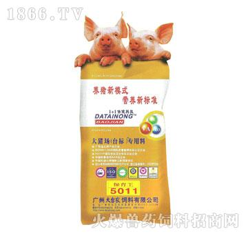 保育王5011-增加免疫力,提高采食量
