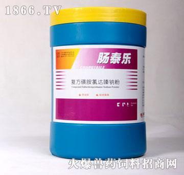 复方磺胺氯达嗪钠粉-肠泰乐-惠中