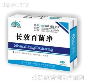盐酸林可霉素注射液(长
