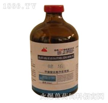 甲磺酸达氟沙星溶液(健