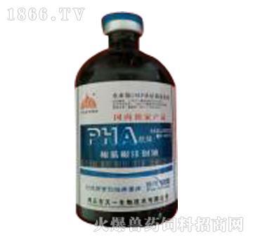 PHA抗体(板蓝根注射