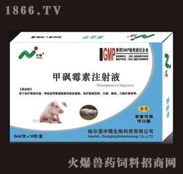 黄金甲-用于治疗猪消化道、呼吸道等敏感细菌所致的感染