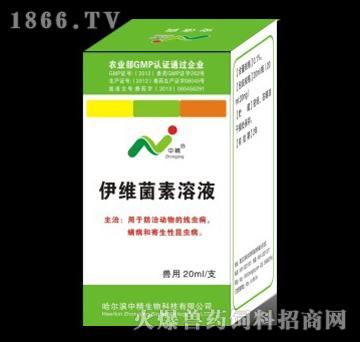 宠清爽-用于防治动物的线虫病,螨病和寄生性昆虫病