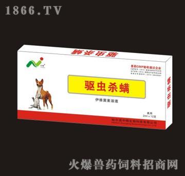 驱虫杀螨口服液-用于防治羊、猪的线虫病、蜻病和寄生性昆虫病