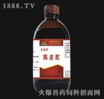 陈皮酊-理气健胃,主治食欲不振