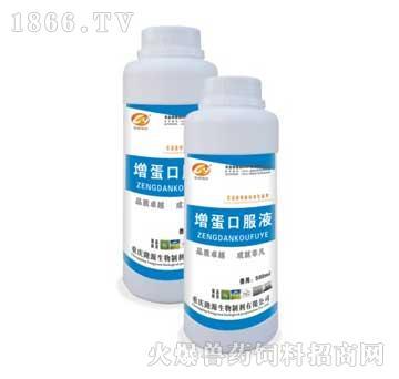 增蛋口服液-补肾强体,益气养血、提高产蛋率、防治啄肛、破皮蛋