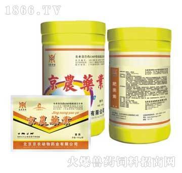 肥美素-改善精液品质,提高受精率